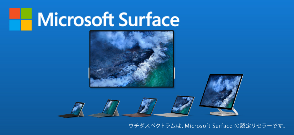 Surface Go 新登場!